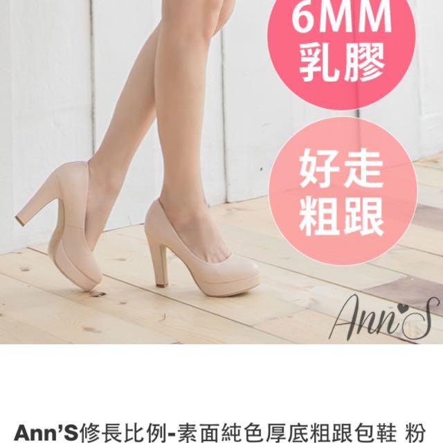 Ann's厚底粗跟包鞋。粉-36號