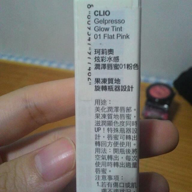 3. Clio 炫彩水感 潤澤唇蜜 01 粉色