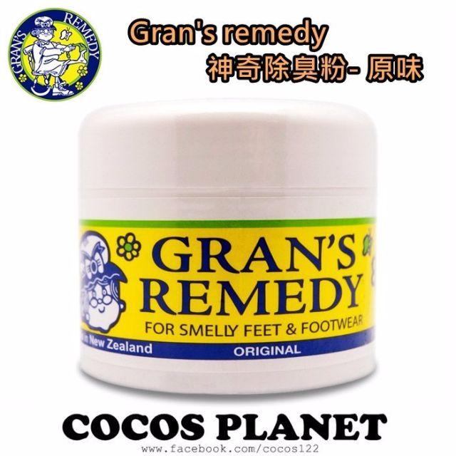 COCOS TC650 Gran's Remedy 紐西蘭神奇除腳臭粉 除鞋臭 除臭粉 半年不再有腳臭 原味