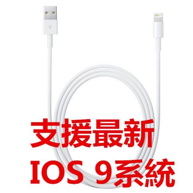 現貨供應中✨✨ i5 i5s i6 i6puls 充電線✨✨