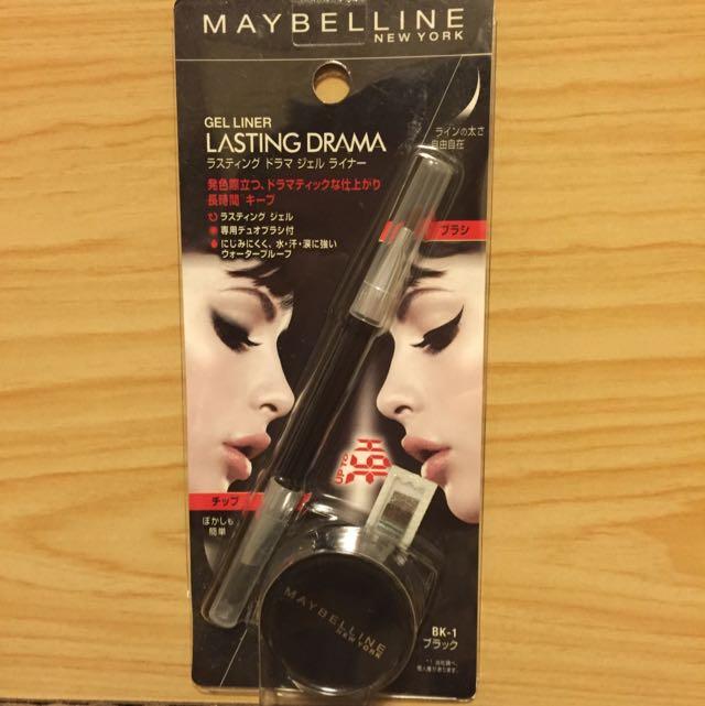 maybelline 眼線膠