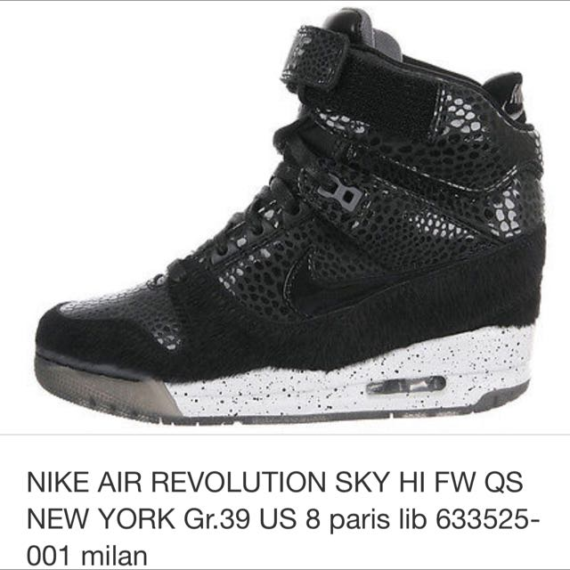 100%正品Nike Revolution Sky Hi New York內增高球鞋