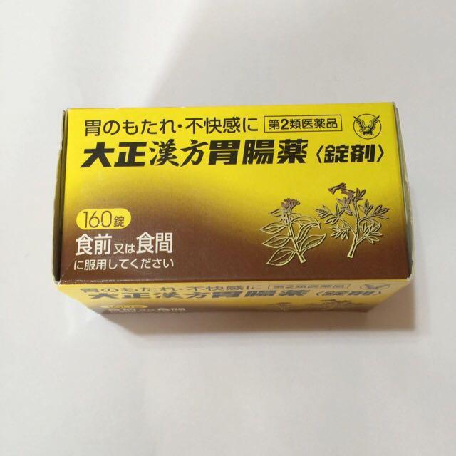 日本大正漢方腸胃藥160錠 全新