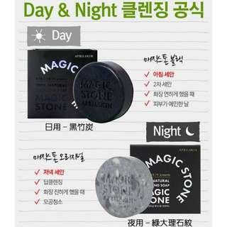 韓國 APRILSKIN-MAGIC STONE 天然魔法石潔顏皂 日用-竹碳/夜用-大理石紋