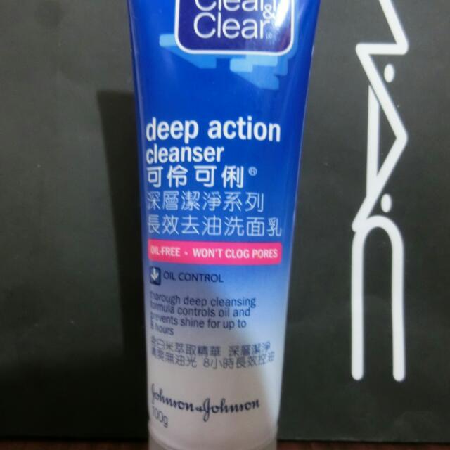 (全新)可伶可俐控油洗面乳