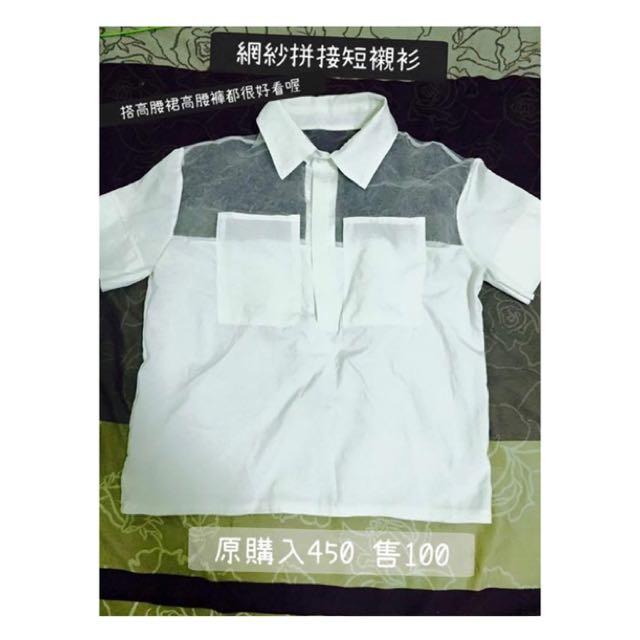 網紗拼接短襯衫