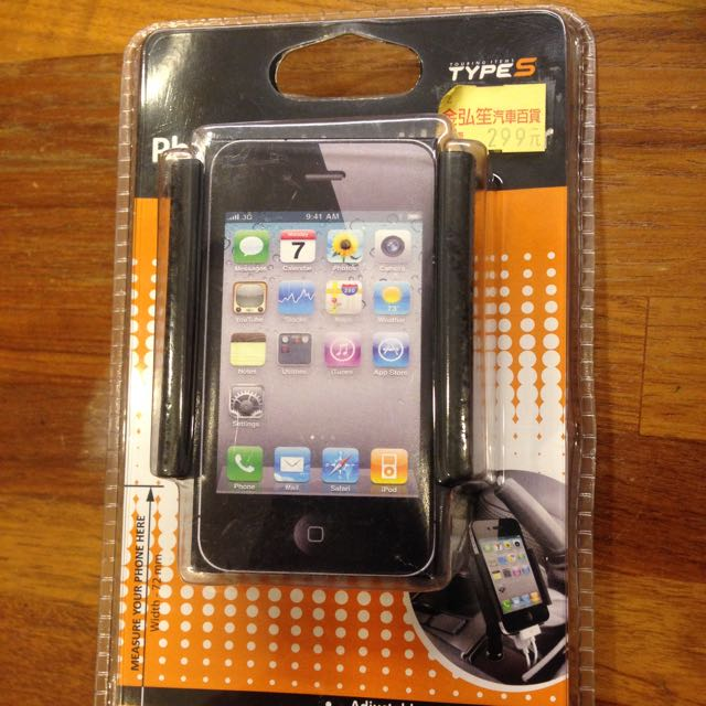 汽車用品 手機支架 可放Iphone5