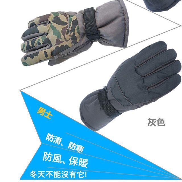 男用 蜂巢網格 機車防風保暖手套 加絨內裡 防潑水表層