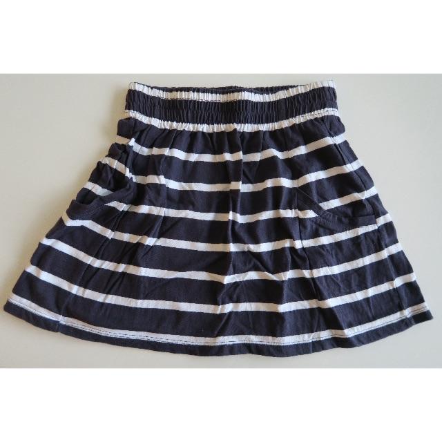 Cotton On - Stripe Skater Skirt