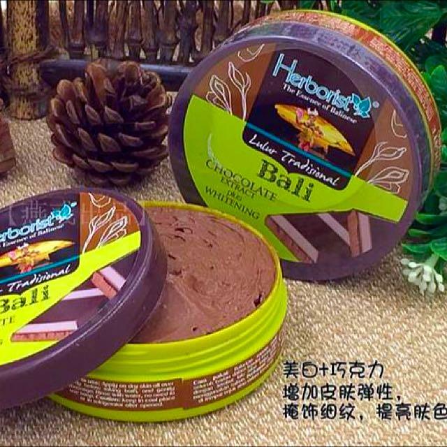 HERBORIST LULUR 印尼進口去角質美白磨砂膏