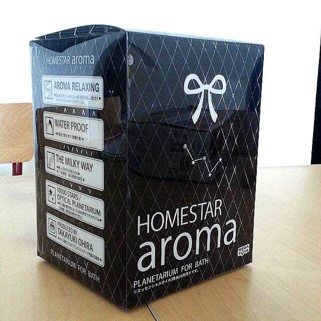 HOMESTAR Aroma Diffuser By SEGA Toys