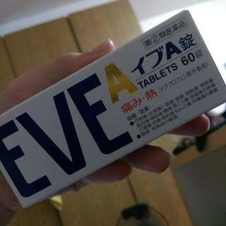 EVE A錠 止痛藥60錠 (含運)