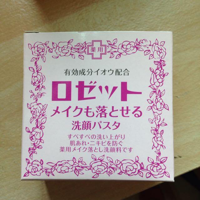 日本帶回洗卸兩用洗臉霜
