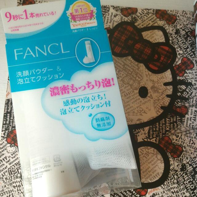全新日本原裝 FANCL 芳珂魔法泡泡洗顏粉II ( 附贈專用起泡球)