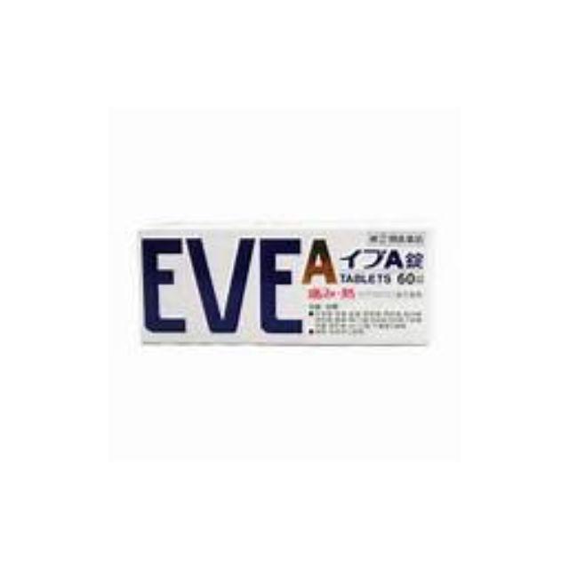 EVE A錠 60錠