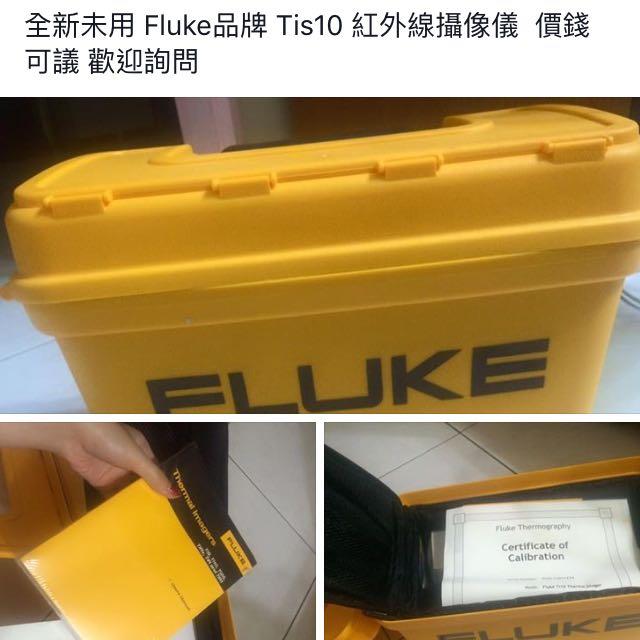 Fluke Tis10 紅外線攝像儀