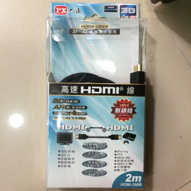 🆕大通HDMI線2m