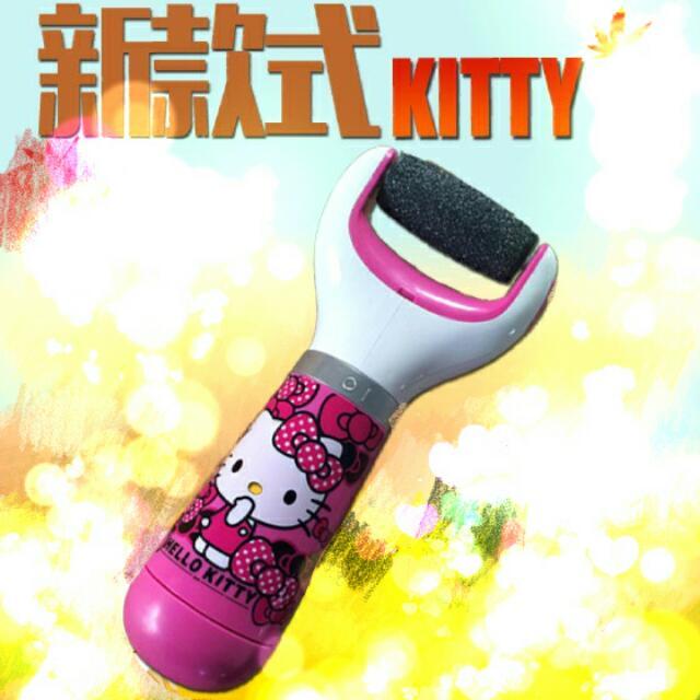 Kitty scholl電動去硬皮機