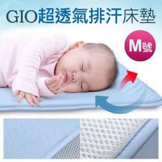 二手 韓國GIO Pillow超透氣排汗嬰兒床墊 四季適用 會呼吸的床墊 可水洗防蟎 (M號 120 X 60 cm)