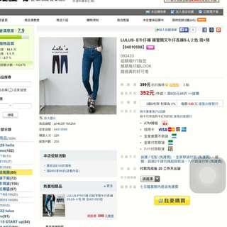 全新 黑色顯瘦牛仔褲 M