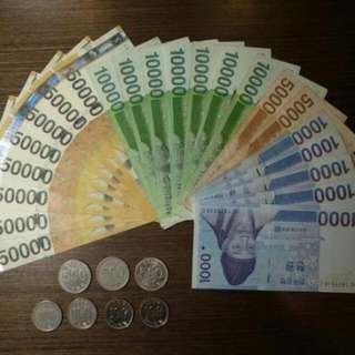 【收】 收日幣 收韓幣 各縣市可議