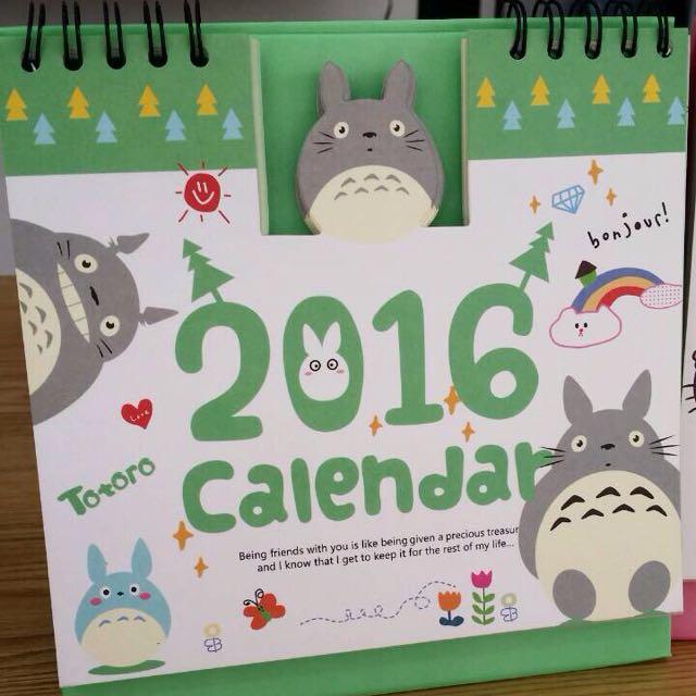 [待面交]🆕2016年曆✨龍貓款