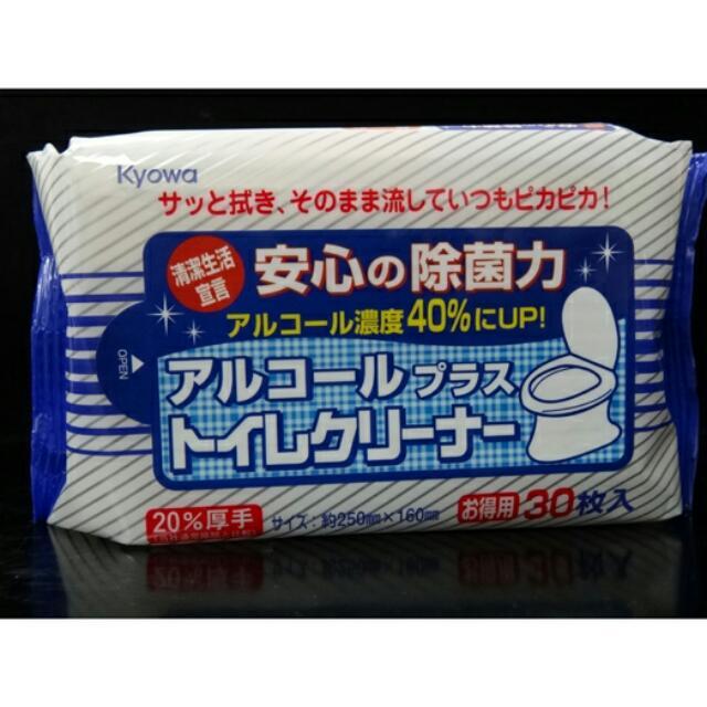 安心抗菌濕紙巾 30入 ~