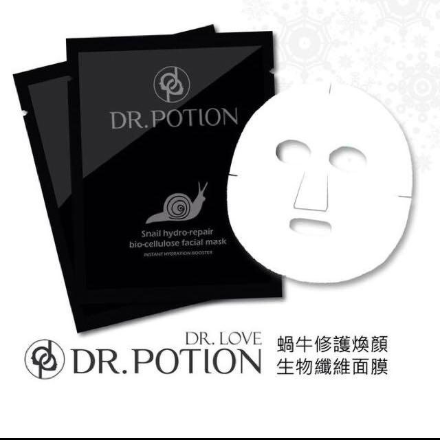 Dr. Potion生物纖維面膜