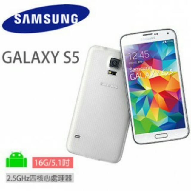 SAMSUNG三星S5白色16G二手空機