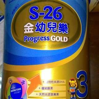 S-26嬰兒奶粉