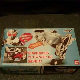 Kamen Rider Fang Memory