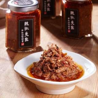 辣椒先生 手作xo海鮮醬