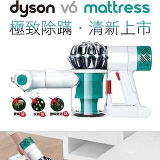 降價囉👀全新 Dyson  V6 Mattress HH07 (美版)