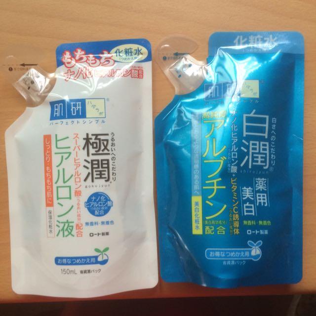 肌研 極潤/白潤化妝水 補充包
