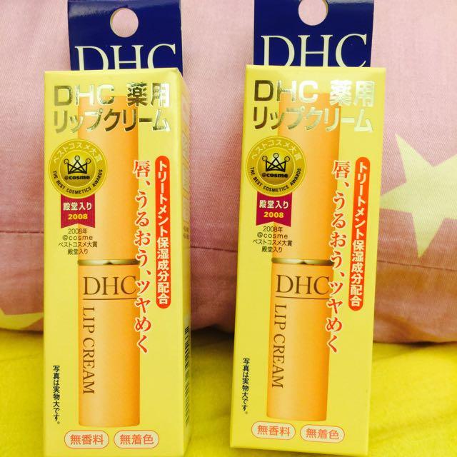 DHC 日本帶回 護唇膏現貨共2條