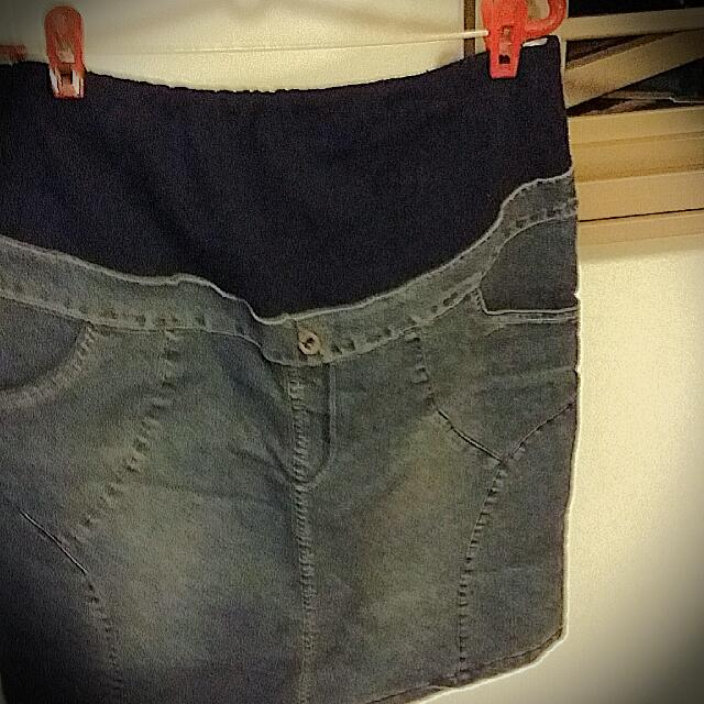 Best Buy  MAX Kool Denim Skirt / Bottom  (Price Reduced)