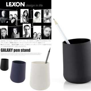 LEXON 法國時尚生活品牌 /  品味霧黑筆筒 / 質感定價450元 / 辦公用品、品味生活、時尚單品