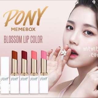 韓國 PONY X MEMEBOX 繽紛春天浪漫唇膏
