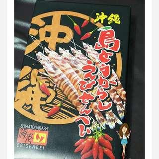 沖繩島限定-超好吃!紅辣椒蝦餅18入/30入