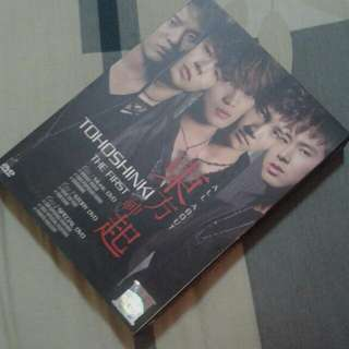 All About Tvxq/dbsk/tohoshinki The First