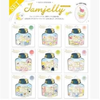 Gold Foil Stickers bundle