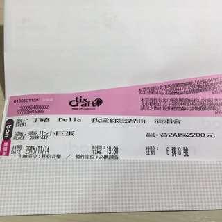 叮噹 Della 演唱會11/14 黃2A區 連號票