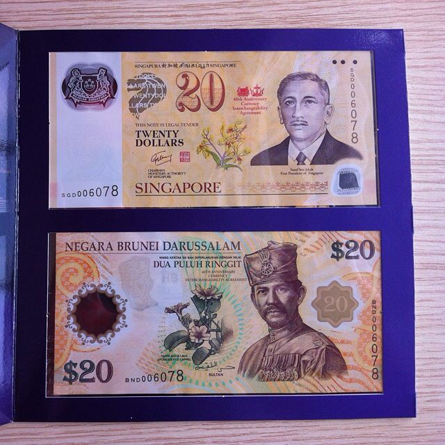 40th Anniversary Brunei Singapore  Currency Interchangeability Agreement  $20 Commemorative Note with Folder