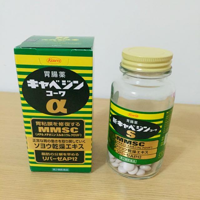日本代購胃藥