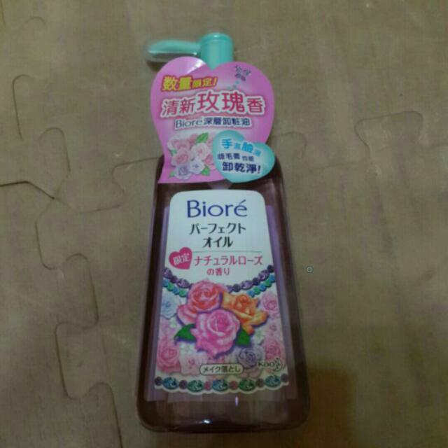 Biore 蜜妮 深層卸妝油 (含運)