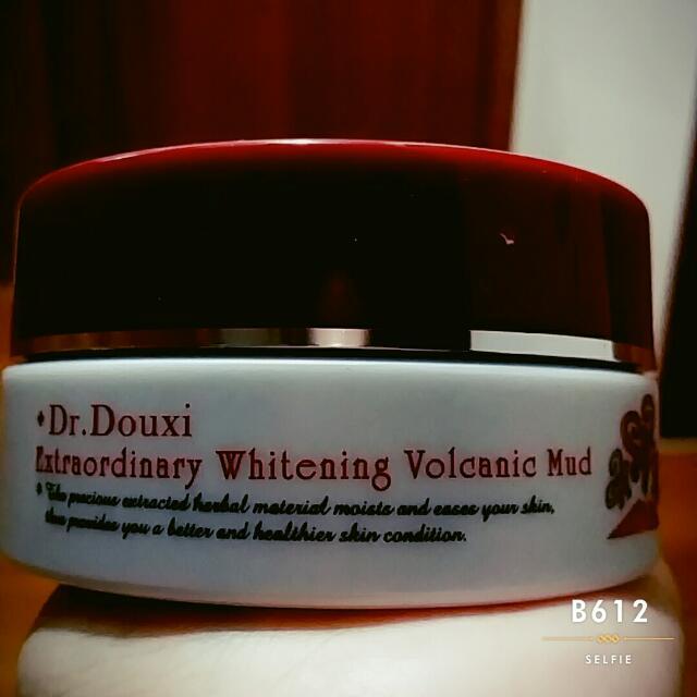 ✔朵璽Dr. Douxi 火晶靈 極粹美白火山泥150g