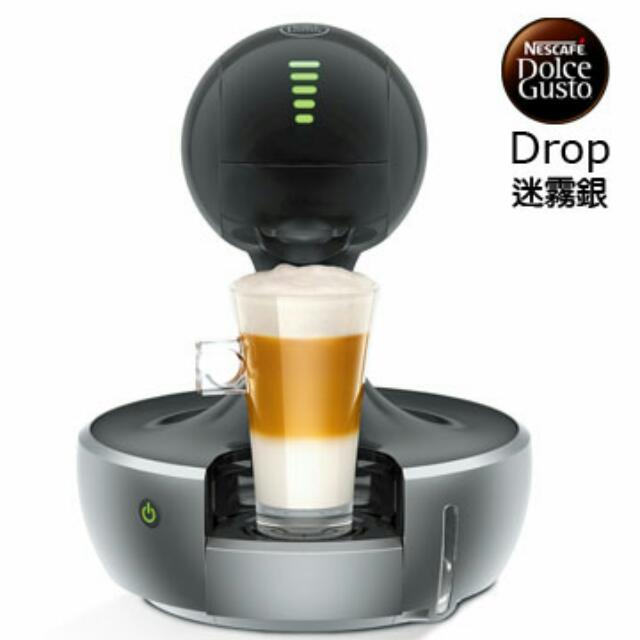 限時大降價~Drop迷霧銀~雀巢膠囊咖啡機