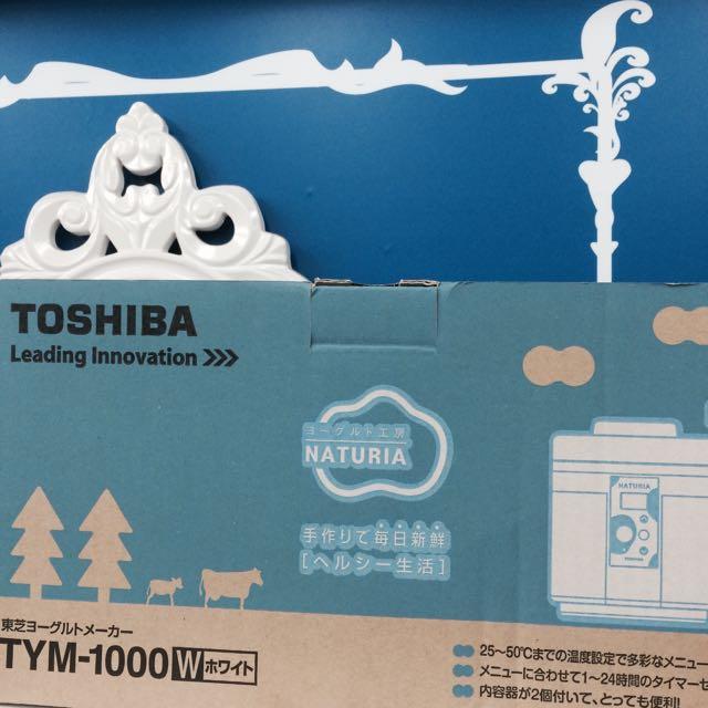 (全新)TOSHIBA優格機 減肥聖品✨