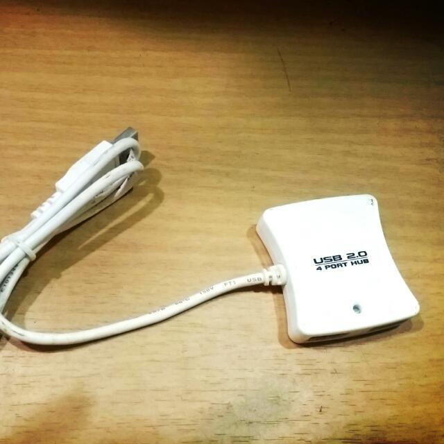 USB隨身碟延伸插槽