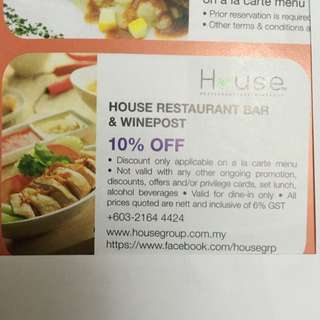 House Restaurant Bar & Winepost